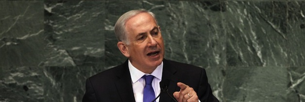 Israeli Prime Minister Benjamin Netanyahu's Speech before the UN General Assembly