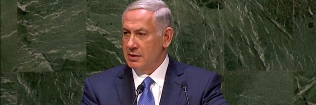 Israeli PM Benjamin Netanyahu Speaks about Militant Islam