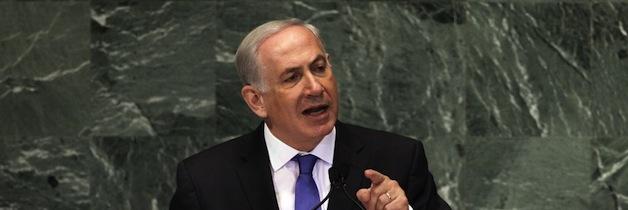 Israeli Prime Minister Benjamin Netanyahu's Speech before the UN General Assembly