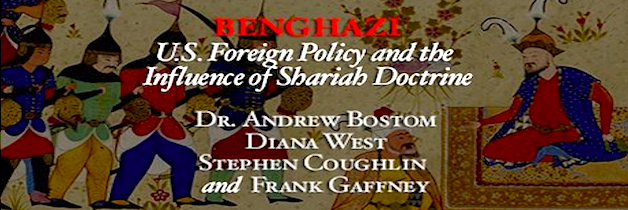 For Anyone Interested in Benghazi and/or Shariah Law…